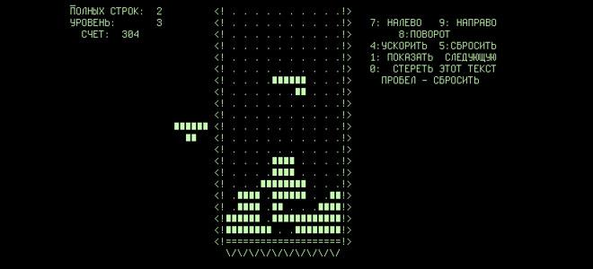 Alkuperäinen tetris